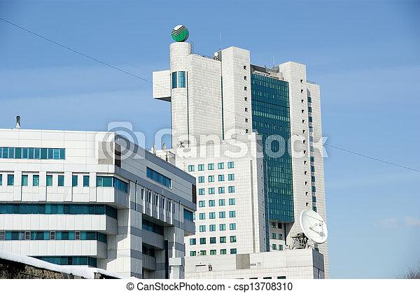 bâtiment, tête, bureau, moscou, économies, russia., banque - csp13708310