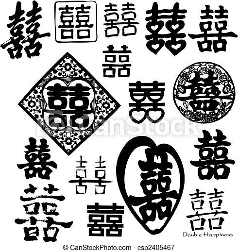 double, chinois, bonheur - csp2405467