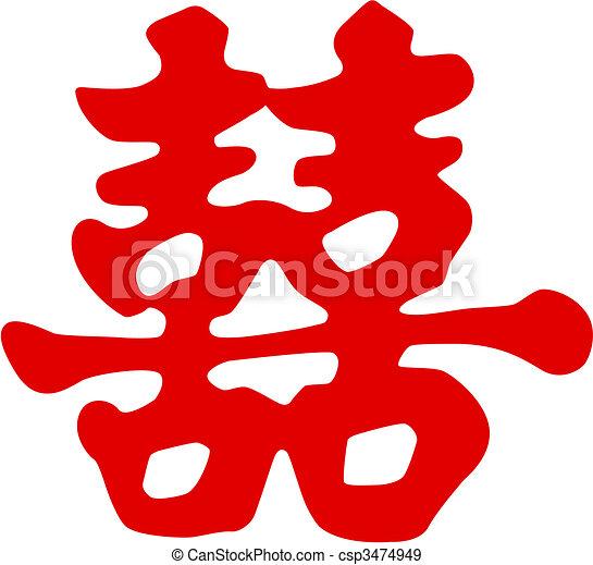 symbole, chinois, bonheur - csp3474949